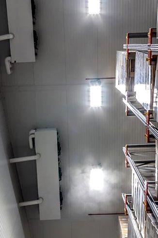 Reducción de emisión de calor en las cámaras de congelación